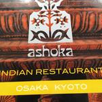 Ashoka - カンバン