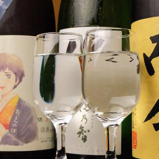 三重県の冷酒
