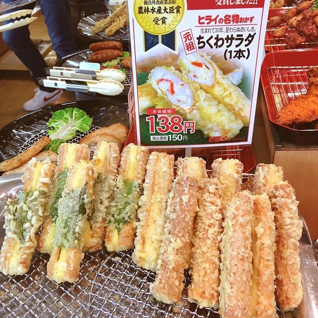お弁当のヒライ 夜須店