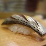 鮨処 多田 - コハダ