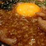 麺屋 集 - 醤油つけ麺