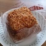 ベルン洋菓子店 - 料理写真: