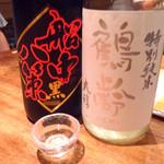 40397564 - 本日の日本酒                       鶴齢、美味過ぎて、3人ですごい呑んだw