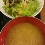 40398575 - サラダと味噌汁