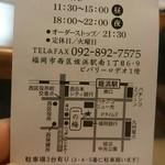 40398596 - 福銀駐車場の前