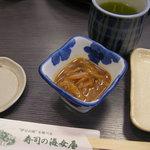 寿司の海女屋 - お通し・烏賊の沖漬け