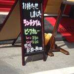 鹿児島黒毛和牛焼肉 Vache -