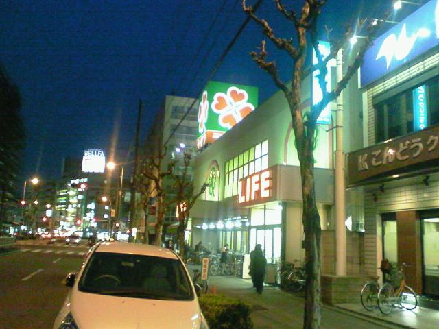 小麦の郷 ライフ都島高倉店