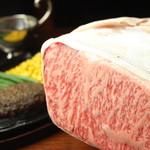 和牛サーロインステーキ(180g)