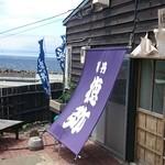 徳弥 - お店の入り口