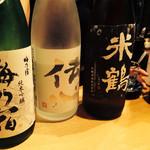 エンタク サコ - 日本酒いろいろ