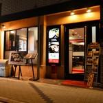 オッパ - 市営地下鉄「築地口駅」2番出口より徒歩1分!