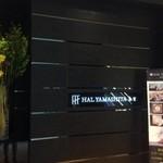 ハルヤマシタ 東京 -
