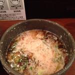 40411672 - つけ汁〜〜(≧∇≦)