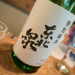 へっつい - 日本酒 東北泉