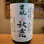 へっつい - 日本酒 秋鹿