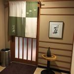 なか井 - 入口