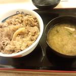 松屋 - 牛めし(並)<税込>290円(2015.07.30)