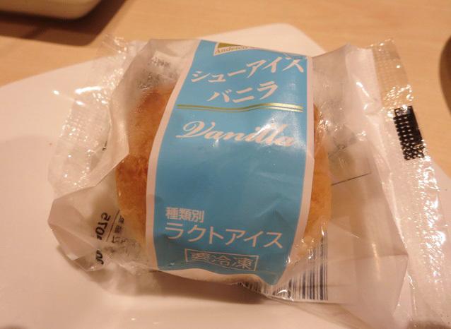 魚民 富士宮店 name=
