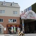 すき家 - お店の外観