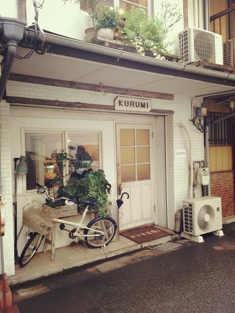クルミ - 小さくて可愛らしいお店です。1Fがショップ、2Fがカフェになってます。