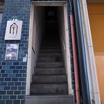 小山 - 入口