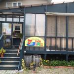 Cafe&Dining Jugemu - トレーラーハウスの店舗♡