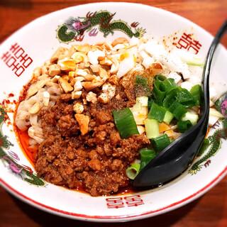 担担麺専門店 DAN DAN NOODLES. ENISHI - 汁なし担々麺 香醇(850円)