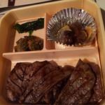 炭焼牛たん東山 仙台本店 -