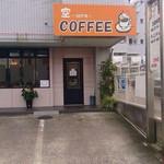 COFFEE 空 - 外観です 駐車場2台
