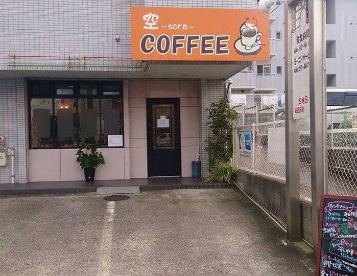 COFFEE 空