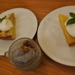 ラジ・カフェ・アパートメント - レモンタルト、無花果タルト、プリン