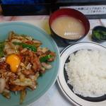 洋庖丁 高田馬場店 - スタミナ焼きランチ