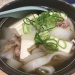 吉野家 - 牛すい麺   400円