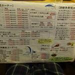 40435388 - お寿司は2貫~