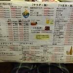 40435389 - たまご丼¥280/アルコールもあります