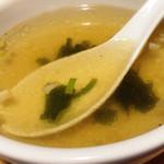 焼肉 赤牛 - ☆ランチスープ☆