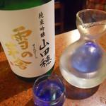 酒盃 たいこう - 雪の茅舎 純米吟醸生原酒 山田穂(秋田)