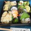 Koiso - 料理写真:仕出し弁当