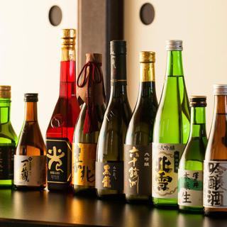 厳選の日本酒をお料理とともに