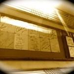 オムニ食堂 - 内観写真:サインだらけ。誰のかわからないけど。