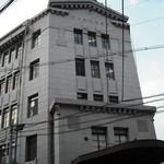 珈琲専門店 MAC - 大江ビルヂング