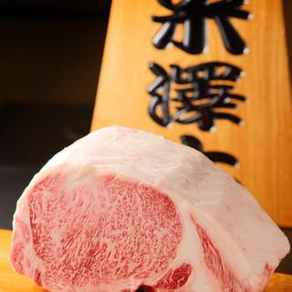 自社牧場産の米澤牛だから美味しい!