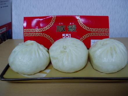 551蓬莱 阿倍野近鉄店