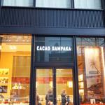 カカオ サンパカ - お店は丸の内ブリックスクエア内にございます