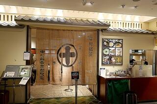 中村藤吉 京都駅店 - 屋根瓦まで構えた粋な入口。