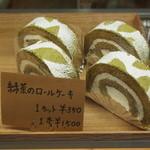 ミココリエ - 料理写真:緑茶のロールケーキ \350-