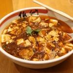 匠 - 麻辣麻婆豆腐麺