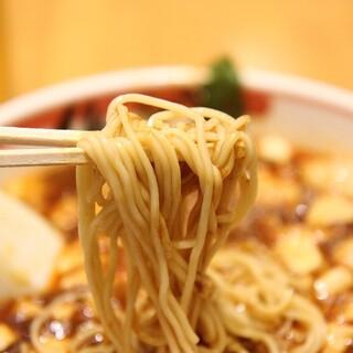 匠 - 麺リフト