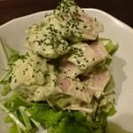 SLOTH - アボカド柚子胡椒マヨサラダ